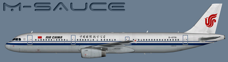 FS2004/FSX Air China Airbus A321