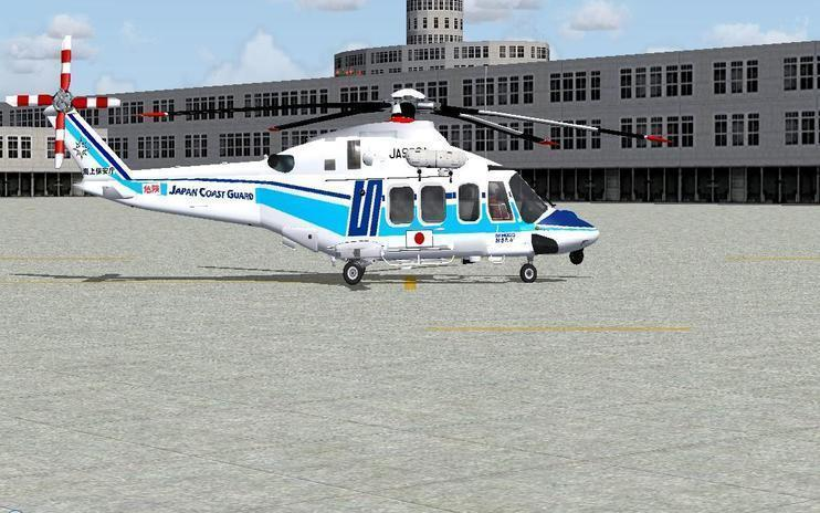 FS2004 Japan Coast Guard Agusta-Westland AW139