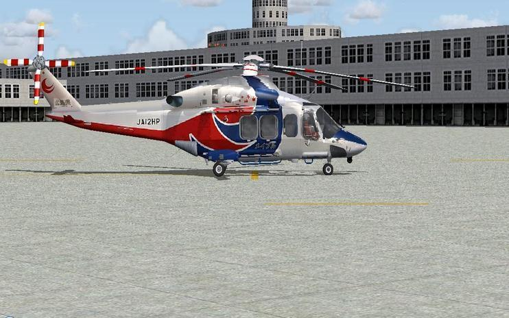FS2004 Hiroshima Disaster Prevention Air Corps AW139