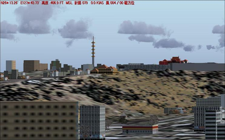 FSX Scenery - Naha City Scenery Texture Update