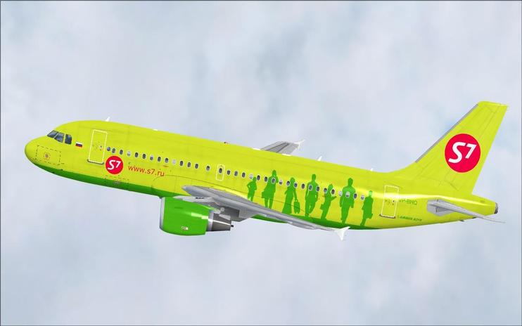FSX S7 Airlines Airbus A319-100